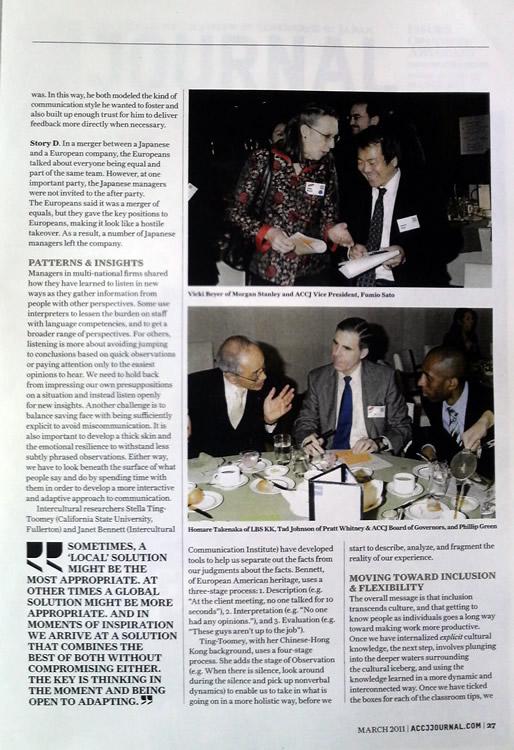 2011年2月25日 ACCJ JOURNAL/MARCH2011(ACCJ) 掲載記事
